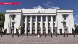 Борьба с коррупцией по-украински: с пяти депутатов требуют снять неприкосновенность