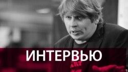 """""""Следствие очень интересуется роялем"""". Почему бывший куратор """"Платформы"""" уехал из России"""