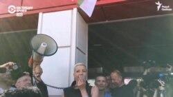 За вашу солидарность. Мария Колесникова выступает на МЗКТ после Лукашенко