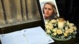 Мировые СМИ обсуждают версии убийства болгарской журналистки