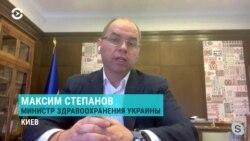 """Министр здравоохранения Украины: """"Карантина выходного дня не придерживались так, как мы говорили"""""""
