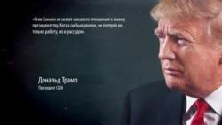 """Откровения экс-советника Трампа, после которых Трамп заявил: Бэннон """"сошел с ума"""""""