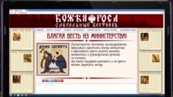 Гоголь в чате: пенсионные накопления
