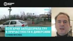 """Грозев: """"Они не хотят до конца ссориться с Россией"""""""