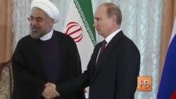 """Россия - важный """"третий"""" в отношениях Ирана и США"""