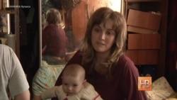 Выжить в Луганске с пятью детьми