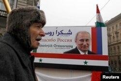 Венгрия тоже благодарит Россию за участие в сирийском конфликте