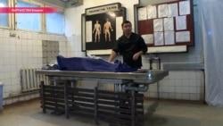 Нечеловеческие условия: как работают патологоанатомы в киргизских моргах