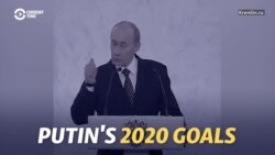 Putin's Promises: Has Russia Achieved The President's Goals For 2020?