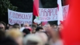 Belarus -- Sviatlana Cichanouskaja election rallye in Minsk, 30Jul2020