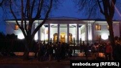 Место проведения встреч Трёхсторонней контактной группы по Украине в Минске