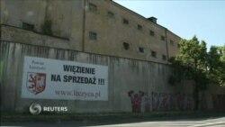 Польские власти продают тюрьму в Лежице