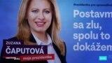 Кто привел Зузану Чапутову на пост президента Словакии