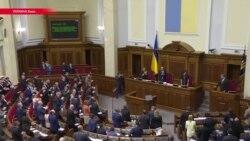 Верховная Рада попросила автокефалию для православной церкви в Украине