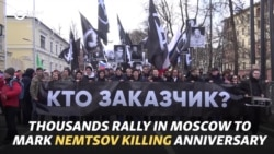 Thousands Rally In Moscow To Mark Nemtsov Killing Anniversary