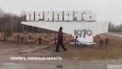 Инженер Чернобыльской АЭС вернулся в Припять в годовщину основания города