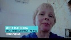 Врач из Новокузнецка уже месяц не видела семью из-за работы с больными COVID-19
