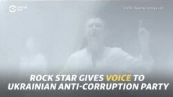 Rock Star Gives Voice To Ukrainian Anti-Corruption Party