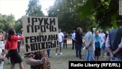 """Митинг против строительства в парке """"Торфянка"""" в Москве 9 июля 2015 года"""