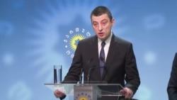 Что известно о претенденте на кресло премьера Грузии