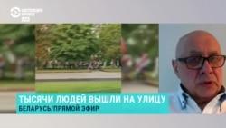 Политолог Глеб Павловский об усилении протестов в Беларуси