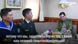 """""""Наш герой, Покровитель!"""": особенности избирательной кампании в Туркменистане"""