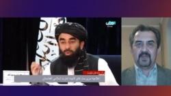 Политолог – о новом правительстве талибов, ситуации в Панджшере и роли Пакистана