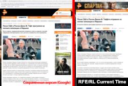 Две версии материала: из кэша Google и с сайта РЕН ТВ
