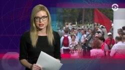 Итоги дня: Белый дом об аннексии Крыма и санкциях