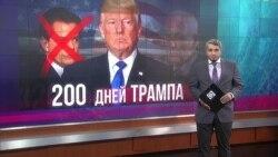 Настоящее Время. Итоги с Рафаэлем Сааковым. 12 августа