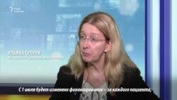 Ульяна Супрун о медреформе Украины