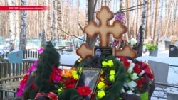 """В Кедровом похоронили убитого в Сирии """"вагнеровца"""" Гаврилова"""