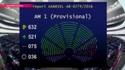 Как Европарламент одобрил безвизовый въезд в ЕС для граждан Украины. Репортаж из Страсбурга