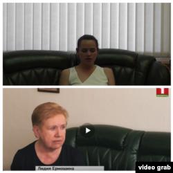 [Top] Svyatlana Tikhanovskaya's second video statement; [bottom] Central Election Commission Chairwoman Lidiya Yermoshina in her office