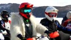 Фестиваль экстремальных видов спорта на льду озера Байкал
