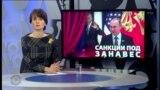 Настоящее Время. Итоги c Юлией Савченко. 31 декабря 2016 года