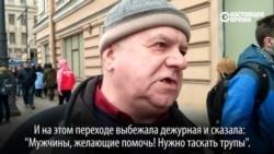 """""""Выбежала дежурная и сказала: """"Нужно таскать трупы"""" - очевидцы о взрыве в метро в Санкт-Петербурге"""