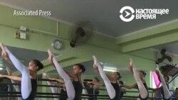 Как в фавеле в Рио-де-Жанейро открыли балетную студию для детей