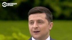 """Зеленский обещает """"подумать"""" о втором сроке"""