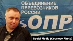 Лидер ОПР Андрей Бажутин