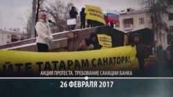 Поломка суверенитета: что потеряла Казань с крушением одного из важнейшим банков
