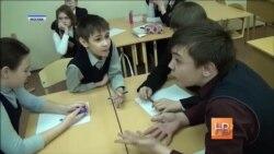 Большой Брат российских школьников