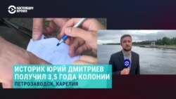 Главное: Юрия Дмитриева приговорили к 3,5 годам колонии