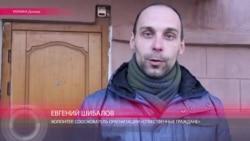 """Шибалов: """"Мы не покидаем Донбасс"""""""