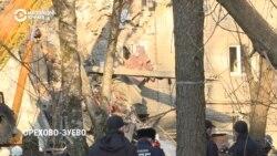 """""""Удар был страшной силы"""": очевидцы о взрыве газа в пятиэтажке Орехова-Зуева"""