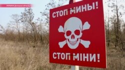 Украина – на 5-м месте в мире по опасности от мин и боеприпасов. Кто и как это исправляет?