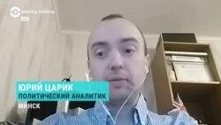 Политический аналитик о том, как риторика Лукашенко усиливает протест