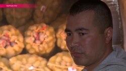 Рэкетиры и чиновники не пускают в Казахстан картошку из Кыргызстана