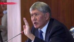 Фортепиано, денщики и золотые часы: что Атамбаев наговорил на последней пресс-конференции в качестве президента