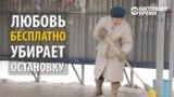 Пенсионерка из Свердловской области каждый день убирает остановку. Соседи не понимают, зачем